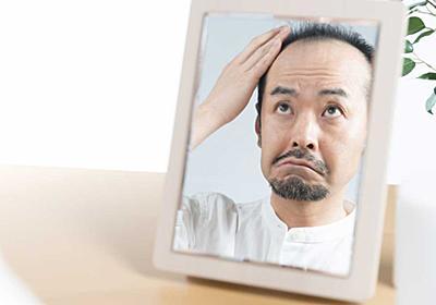 薄毛・抜け毛の2大原因は紫外線と生活習慣!髪のプロに聞くケア法   ニュース3面鏡   ダイヤモンド・オンライン
