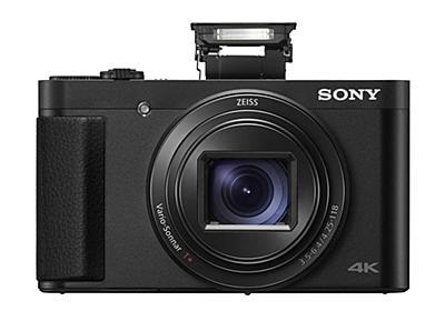 ソニー、望遠720mmで世界最小のデジカメ「HX99」。4K動画も - AV Watch