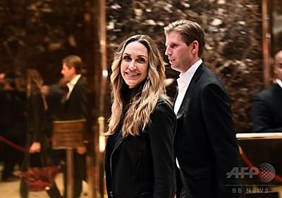 トランプ大統領に9人目の孫誕生へ 次男の妻が第1子妊娠 写真1枚 国際ニュース:AFPBB News