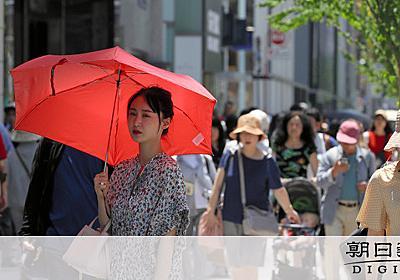 北海道・佐呂間で39.5度 同じ北海道で気温差25度:朝日新聞デジタル