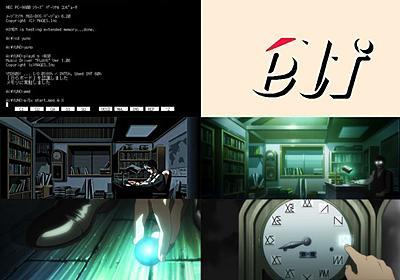 「この世の果てで恋を唄う少女YU-NO」PCゲームとアニメがリンクする新PV(動画あり) - コミックナタリー