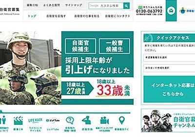 産経新聞コラムが「引きこもりは自衛隊に入隊させて精神を鍛え直せ」 右派の徴兵制&強制収容所的発想があらわに (2019年6月12日) - エキサイトニュース
