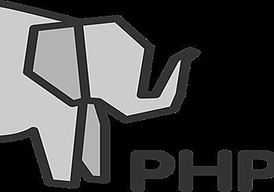 [2019年版]PHPのフレームワーク7選徹底比較! | CodeCampus