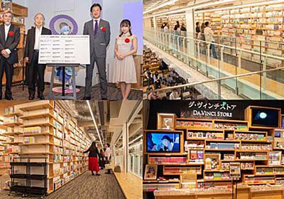 「日本の文化の新しい顔に」KADOKAWAのマンガ・ラノベ図書館がリニューアルオープン!最大5万冊を収蔵可能な唯一無二の図書館に   電撃ホビーウェブ