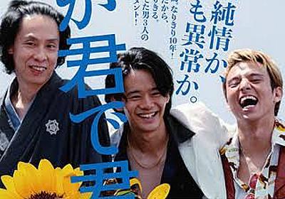 【ヤンデレ注意】異常な愛を描いた映画4選~好きで好きで仕方がないんやて…!~ - ばみばみLAND