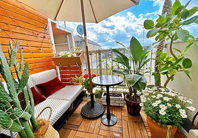 自宅ベランダをリゾートにしたDIY方法。賃貸でも特別な家になるベランダカスタムのすすめ - ソレドコ
