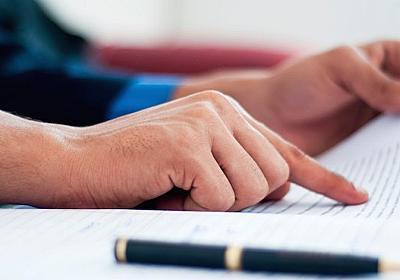 今日から実践できる超一流のノートの使い方|Career Supli