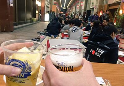 にゃんすさんと酒飲みの奇祭『土佐のおきゃく』に参戦してきました!!