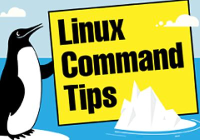 【 logger 】コマンド――システムログに記録を追加する:Linux基本コマンドTips(301) - @IT
