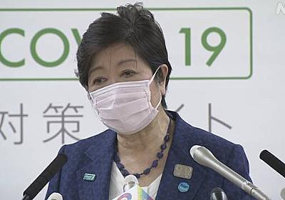 東京都 ホテル1棟借り上げ 軽症患者を順次移動へ   NHKニュース