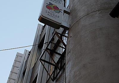 渋谷に梅酒・果実酒専門店オープン 3000円で100種類以上のお酒が時間無制限で飲めるというパラダイスに行ってきた - ねとらぼ