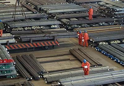 日本の鉄鋼メーカーを襲う「新たな形の中国リスク」の正体 | Close-Up Enterprise | ダイヤモンド・オンライン