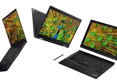 Lenovo、「ThinkPad X1」ファミリーの2017年モデルを発表 第7世代Coreプロセッサを搭載 - ITmedia PC USER