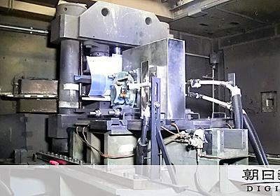 東大、世界最高の「磁場」発生に成功 985テスラ記録:朝日新聞デジタル