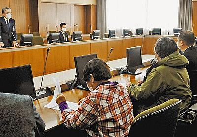 足立区が生活保護廃止の男性に謝罪 「職員が誤った判断」:東京新聞 TOKYO Web