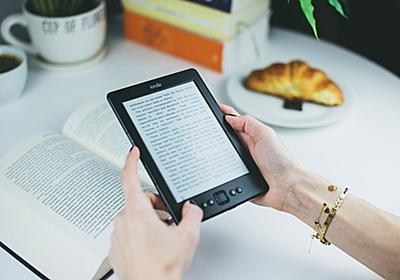 kindleを活用して洋書の多読を効率化しましょう!kindleとkindle unlimitedを活用したおすすめの英語学習について解説 - 教員と英語学習者のためのブログ べんブロ