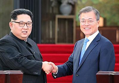 いま、中国と米国は「朝鮮半島の未来」についてこんな風に考えている(近藤 大介) | 現代ビジネス | 講談社(1/5)