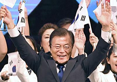ホワイト国除外で日韓関係は底が抜ける。文在寅は徴用工問題をここですり替えた!   文春オンライン