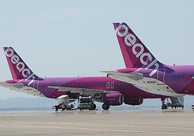 ピーチ機が緊急着陸…マスク拒否男性乗客の大きすぎる代償|日刊ゲンダイDIGITAL