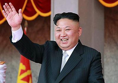 ドン詰まり安倍外交 北核問題「6カ国協議」日本外しの動き|日刊ゲンダイDIGITAL