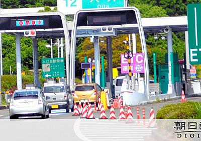 高速の完全ETC化を検討 車載器、クレカ…課題は山積:朝日新聞デジタル