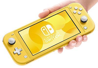 任天堂、コントローラ一体型で小型軽量化を図った5.5型携帯用ゲーム機「Nintendo Switch Lite」 ~税別19,980円で9月20日発売 - PC Watch