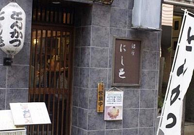 『東銀座』のオススメ店⑤ … コスパ高いトンカツで体力回復 | Welcome to kiyo1115's 食彩王国