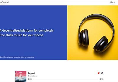 無料で動画作成等に使える音楽を配布するストックミュージックサイト・「BentenSound」 | かちびと.net