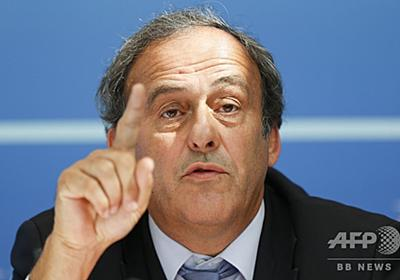 仏当局、プラティニUEFA前会長を逮捕 W杯カタール招致めぐる汚職捜査で 写真1枚 国際ニュース:AFPBB News