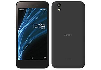 ソフトバンクの法人向けスマホ「AQUOS sense basic」、2月16日に発売 - ITmedia Mobile