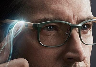 Sponsored by 三井化学 : 液晶レンズ技術が拓くメガネの新次元。瞬時に度数を変えるTouchFocus開発者インタビュー