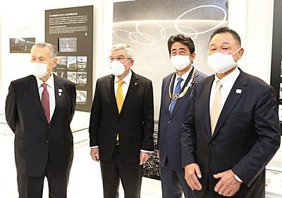 """安倍晋三 on Twitter: """"私は本章をオリンピック・ムーブメントに貢献し、倦むことを知らず、TOKYO2020を待ち望み、成功させようと勇んでやまない、すべての日本人になり代わる思いで頂戴いたしました。 https://t.co/9b09pSCRqg"""""""