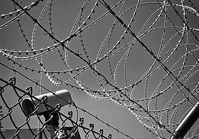 中国の強制収容所で激しい拷問や洗脳を経験したウイグル人の証言 - GIGAZINE