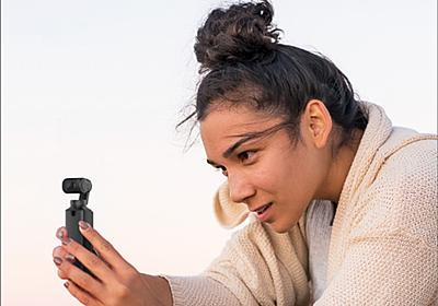 格安超小型4Kジンバルカメラ「Xiaomi FIMI PALM」再び1万円台で過去最安値に、DJI Pocket 2すら圧倒する広角レンズやAIなど各種機能搭載 (2020年11月1日) - エキサイトニュース