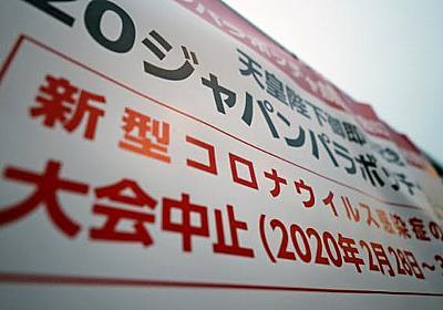 フリーランスの国保保険料減免 厚労省が補填策  :日本経済新聞