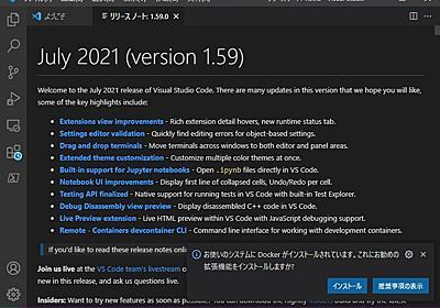 「Visual Studio Code」に内蔵サーバーでWebアプリをプレビューできる拡張機能が登場 - 窓の杜