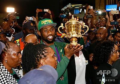 W杯優勝の南アフリカ代表が帰国、英雄の凱旋にファン絶叫 写真14枚 国際ニュース:AFPBB News