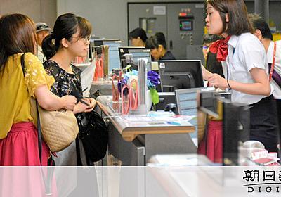 関西空港ターミナル、全面復旧 台風被災から17日ぶり:朝日新聞デジタル
