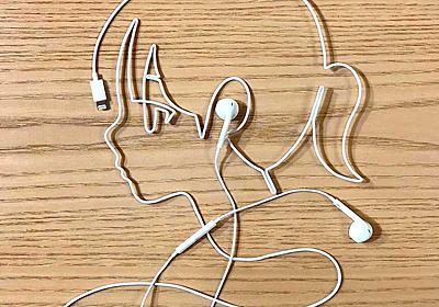 イヤフォンのコードで描いた「音楽を聴く女の子」がすごい Twitterで発想とセンスに驚く声上がる - ねとらぼ