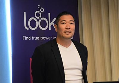 Googleに買収されるLookerが日本で本格的にビジネスを始動 (1/2):EnterpriseZine(エンタープライズジン)