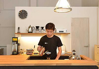 スペシャルティコーヒー専門店 | HIDE COFFEE BEANS STORE