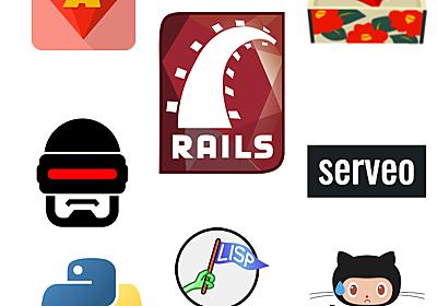 週刊Railsウォッチ(20190806-2/2後編)RSpec CopのLeakyConstantDeclaration、serveoでゼロコンフィグ公開、RuboCopのPerformance/RegexpMatch改修ほか