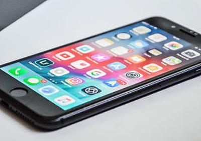 AppleやGoogleが運営するアプリストアはあまりにも多額の手数料を取っているとアプリ開発側の不満が募る - GIGAZINE