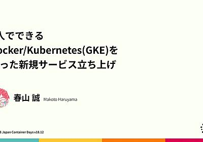 1人でできる