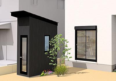 庭先に設ける1畳のテレワーク空間「HANARE 禅zen」、50万円台で発売 - INTERNET Watch