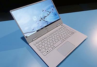 なぜNECの平凡なノートPCが若者に支持されたのか? 新型「LAVIE Note Mobile」を読み解く | BUSINESS INSIDER JAPAN