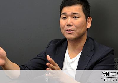ライザップ社長「オフィス面積半分、不採算店は閉鎖」:朝日新聞デジタル