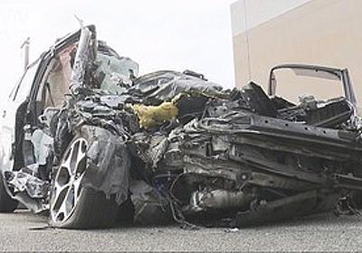 痛いニュース(ノ∀`) : 【画像】 重機に追突、運転の男性死亡 乗用車は原形とどめず - ライブドアブログ