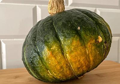 栗かぼちゃとカマス - ほんの少し