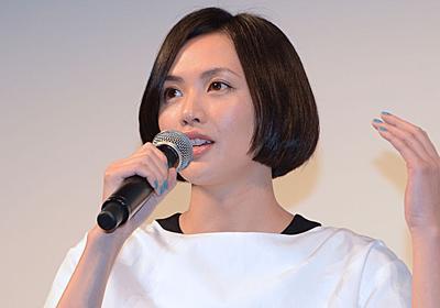 臼田あさ美、OKAMOTO'Sのオカモトレイジと結婚 - 映画ナタリー